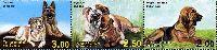 Фауна, Собаки, 3м в сцепке; 2.0, 2.50, 3.0 C