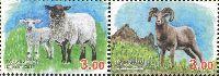 Лунный календарь, Год Овцы, 2м в сцепке; 3.0 C х 2