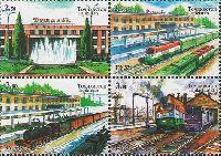 Железные дороги в Таджикистане, 4м в квартблоке; 2.50, 3.0 C х 2