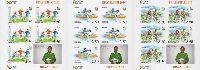 Олимпийские игры в Рио-де-Жанейро'16, беззубцовые 3 М/Л из 5 серий и купона