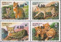 Надпечатки нового номинала на № 096 (WWF, Дикие кошки), 4м в квартблоке; 4.0 C х 4