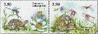 Фауна, Черепахи, 2м в сцепке; 3.50 C х 2