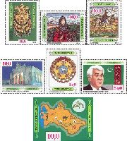 """Welkome to Turkmenistan"", 6v + Block; 10, 10, 10, 10, 10, 15, 25, 10 R"