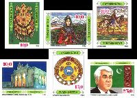 """Welkome to Turkmenistan"", 6v imperforated; 10, 10, 10, 10, 10, 15, 25 R"