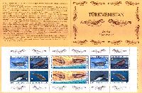 WWF, Seals, Booklet of 10v; 15, 25, 50, 100, 150, 500 M x 2