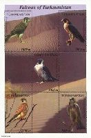 Fauna, Falcons, Block of 5v; 1000 M x 3, 2500, 3000 M