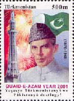 Pakistan historical figure Quaid Azam, 1v; 500 M
