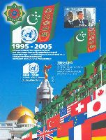 10th Anniversary of the Neutrality of Turkmenistan, Block of 2v; 5000 M x 2