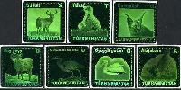 "Definitives, Fauna, selfadhesives with hologram, greens, 7v; ""A"", ""D"", ""G"", ""G"", ""O"", ""S"", ""T"""