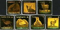 "Definitives, Fauna, selfadhesives with hologram, golds, 7v; ""A"", ""D"", ""G"", ""G"", ""O"", ""S"", ""T"""