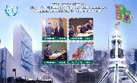 "International Conference ""Preventive Diplomacy"", Second Edition, in English, Block of 4v; 5000 M x 4"