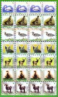 Fauna, M/S of 4 sets