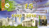 "15th Anniversary of the Neutrality of Turkmenistan, Block of 2v; ""B"" x 2"