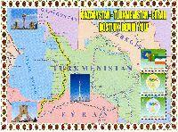 "Железнодорожная магистраль Казахстан-Туркменистан-Иран, Карта, блок из 3м; ""T"" x 3"