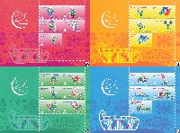"Asian Games, Ashgabat'17, Talismans, Block of 6v + 3 Blocks of 5v; ""A"" х 21"