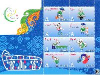 "Asian Games, Ashgabat'17, Talismans, Block of 8v; ""A"" х 8"