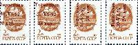 """Brown overprint on USSR definitive 2k (1989), """"Tiraspol, 30.VI.92"""", PROOF, 4v, 20, 28k x 2"""