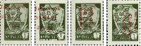 """Red overprint on USSR definitive 1k (1976), """"Tiraspol, 30.VI.92"""", PROOF, 4v, 20, 28k x 2"""