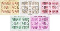 Стандарты, 5 М/Л из 12м и 3 купонов; 20, 30, 60, 100, 200 руб x 12