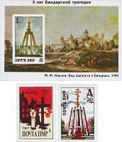"""Роковые события в июне 1992, 2м + блок; """"А"""", """"А"""", """"A"""" + 50"""