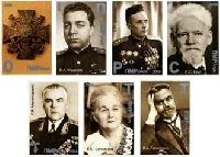 """Remarkable Peoples of Transnistria, selfadhesives, 7v; """"Т"""" х 3, """"О"""", """"П"""", """"Р"""", """"С"""""""
