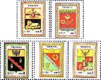 """Transnistria cities Coats of Arms, 5v; """"А"""" x 3, """"Б"""" x 2"""