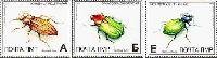 """Fauna, Beetles, 3v; """"А"""", """"Б"""", """"E"""""""