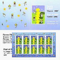 "ЕВРОПА'2000, буклет из 10м; ""А"" x 10"