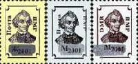 """General A.V.Suvorov, 3v; """"М"""", """"М"""", """"Ж"""""""