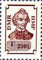 """General A.V.Suvorov, 1v; """"Г"""""""