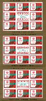 10y of Transnistria Constitution, selfadhesives, 3 M/S of 8 sets & label