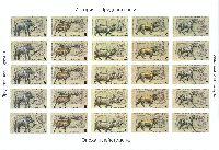 Доисторические животные, самоклейка, Лист из 5 серий