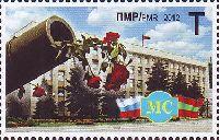 """20-летие миротворческой миссии в Приднестровье, самоклейка, 1м; """"Т"""""""
