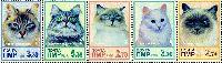 Фауна, Кошки, 5м в сцепке; 2.70, 2.70, 3.30, 3.30, 5.30 руб