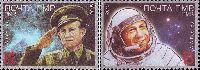 """50 лет первому выходу человека в открытый космос, 2м; """"К"""", """"B"""""""