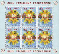 """25 лет независимости Приднестровья, самоклейка, М/Л из 6м; """"К"""" х 8"""