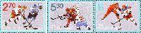 """Чемпионат мира по хоккею, Россия'16, 3м; """"B"""", 2.70, 5.30 руб"""