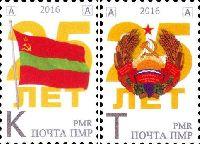 "Стандарты, Флаг и Герб, 2м; ""К"", ""Т"""