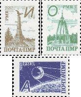 """Стандарты, Памятники, Космос, 3м; """"А"""", """"О"""", """"И"""""""