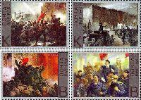 """100-летие Октябрьской революции, 4м; """"B"""", """"К"""" x 2"""
