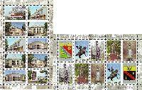 225 лет городу Тирасполь, 2 М/Л из 2 серий и 2 купонов