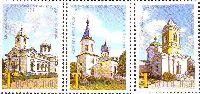 """Православные церкви Приднестровья, 3м; """"T"""" х 3"""