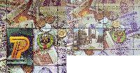 """Приднестровский Республиканский банк, 2 блока; """"B"""", """"Р"""""""