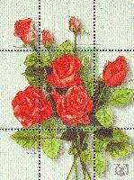 """Флора, Розы, блок; """"C"""""""
