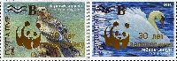 30 лет заповеднику Ягорлык, Золотая надпечатка на № 205 (Птицы), 2м; 2,70, 5,25 руб