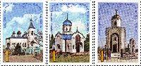 """Transnistria orthodox churches, 3v; """"T"""" х 3"""