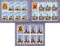 Православные церкви Приднестровья, 3 М/Л из 7 серий и купона