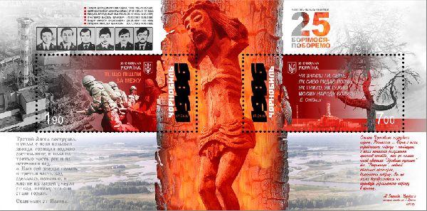 http://ukrafil.com/_mod_files/ce_images/eshop/generated/UA.Chernobyl2_600x297.jpg