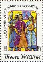 500y ukrainian Casacs, 1v; 15k
