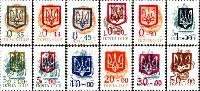 Provisorian issue of Kiev, Overprints of Trident on USSR definitives. 1k, 2k, 3k, 12v; 0.35, 0.43, 0.45, 0.50, 0.50, 1.0, 3.0, 5.0, 10.0, 20.0, 30.0, 50.0 R
